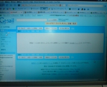 Newtype税理士 井ノ上陽一のブログ|-20090207102653.jpg