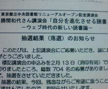 Newtype税理士 井ノ上陽一のブログ -20090219062152.jpg