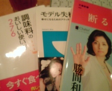 Newtype税理士 井ノ上陽一のブログ|-20090219144621.jpg