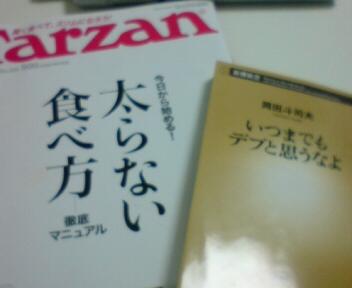 Newtype税理士 井ノ上陽一のブログ|-20090220071021.jpg