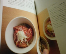 Newtype税理士 井ノ上陽一のブログ -20090222194349.jpg
