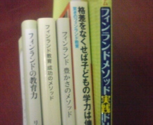 Newtype税理士 井ノ上陽一のブログ|-20090226201454.jpg