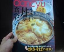 Newtype税理士 井ノ上陽一のブログ|-20090307213445.jpg
