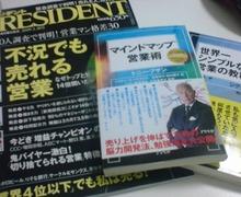 Newtype税理士 井ノ上陽一のブログ|-20090310064603.jpg