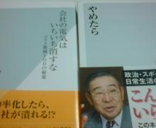 Newtype税理士 井ノ上陽一のブログ|-20090326072150.jpg