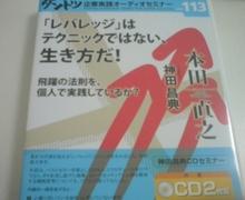 Newtype税理士 井ノ上陽一のブログ -20090326115205.jpg