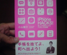 Newtype税理士 井ノ上陽一のブログ|-20090327210712.jpg