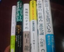 Newtype税理士 井ノ上陽一のブログ -20090328212840.jpg