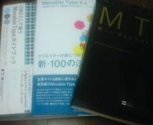 Newtype税理士 井ノ上陽一のブログ -20090412084020.jpg