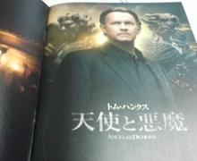 Newtype税理士 井ノ上陽一のブログ|-20090517171124.jpg