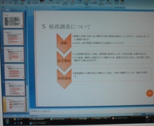 Newtype税理士 井ノ上陽一のブログ|-20090522084255.jpg