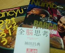 Newtype税理士 井ノ上陽一のブログ|-20090612221150.jpg