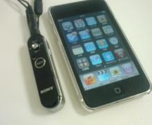 iPod touchとワイヤレスオーディオレシーバーDRC-BT15