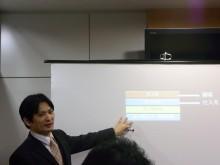 11/29(日) 中小企業の決算書を読む勉強会 開催レポート