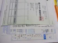 おすすめする領収書整理の例