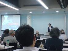 ・税理士事務所IT化コンテストのプレゼン内容