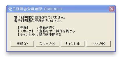 EX-IT|