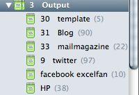 ・ ブログ更新後、自動的にEvernoteに記録できるBlogtrottr