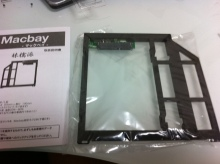 ・Macの改造(SSD、MacBay、メモリ)