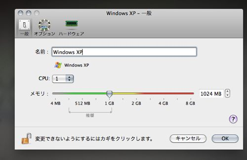 ・MacでWindows その2 MacBookAir編