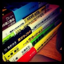 ・「積ん読」を減らす後入先出読書