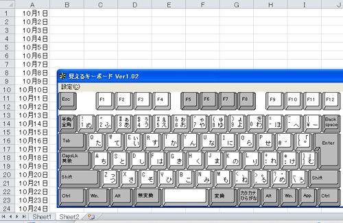 ・Excelのスピードを上げる3つの鉄則