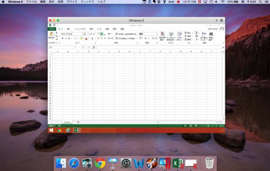 MacでWindows版Excelを使う場合のキー操作・ショートカットキーの違いと注意すべき7つのポイント