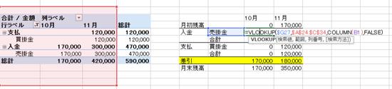 スクリーンショット 2014 12 01 13 22 56