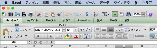 Excel Mac00002