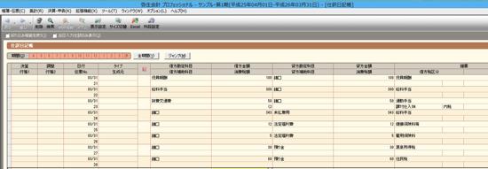 スクリーンショット 2014 04 17 9 15 01