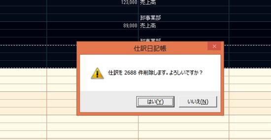 スクリーンショット 2014 05 14 9 20 47