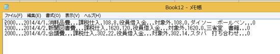 スクリーンショット 2014 04 27 18 12 43