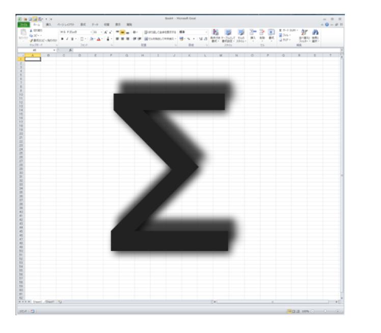 ExcelのSUMの基礎と応用