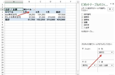 スクリーンショット 2013 08 04 11 16 40