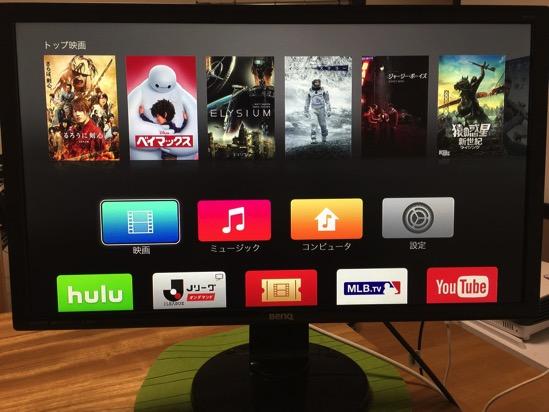 AppleTV Macbook00005