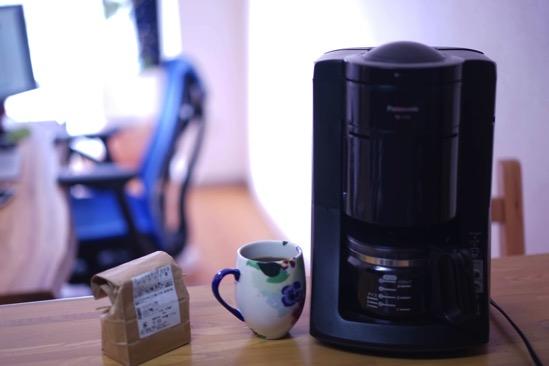 パナソニックのコーヒーメーカーNC-A56。全自動で豆からおいしいコーヒーができる!