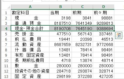 スクリーンショット 2014 10 29 11 36 43