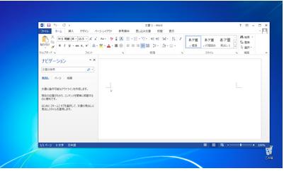 今のうちにショートカットキーのクセを付けておこう!「Windows7で使えるショートカットキー10選」