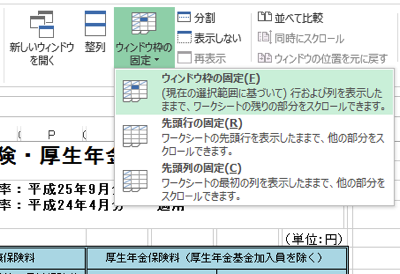 スクリーンショット 2013 09 25 15 20 14