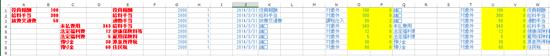 スクリーンショット 2014 04 17 9 31 51
