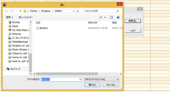 スクリーンショット 2014 04 27 18 23 20