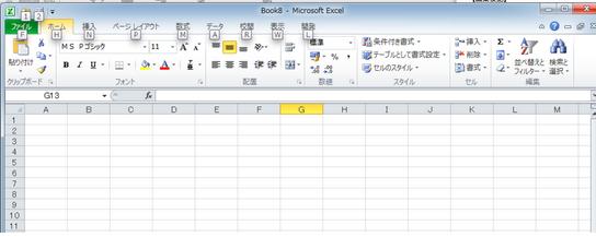 Excelのショートカットキーとアクセスキーの使い分け