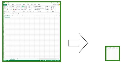 Excelのファイルサイズが大きくなりすぎた場合の対処方法