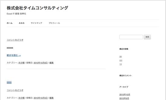 スクリーンショット 2013 10 19 6 50 04