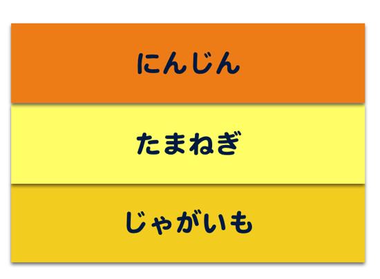 スクリーンショット 2014 05 28 8 38 04