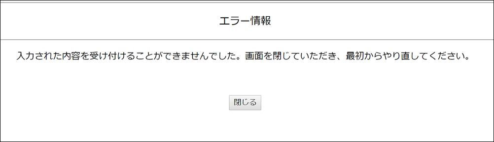 ex-it_01