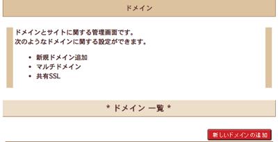 スクリーンショット 2013 10 06 9 34 15