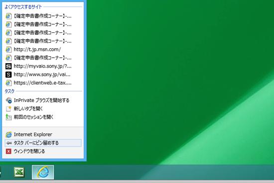 スクリーンショット 2014 04 10 10 28 20