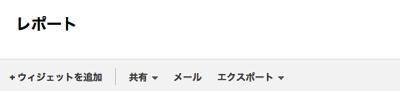 スクリーンショット 2013 10 10 9 16 35
