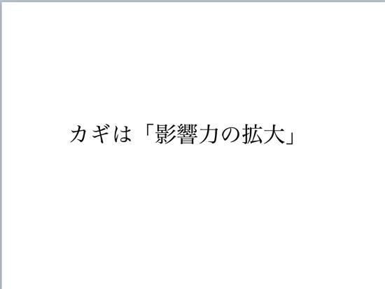 スクリーンショット 2015 01 23 10 42 41